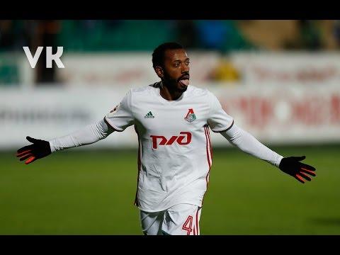 Manuel Fernandes - Goals , Skills   Lokomotiv Moscow   2016/17   HD