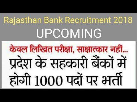 Rajasthan Bank Recruitment 2018/ New Vacancy 2018/ IBPS Recruitment