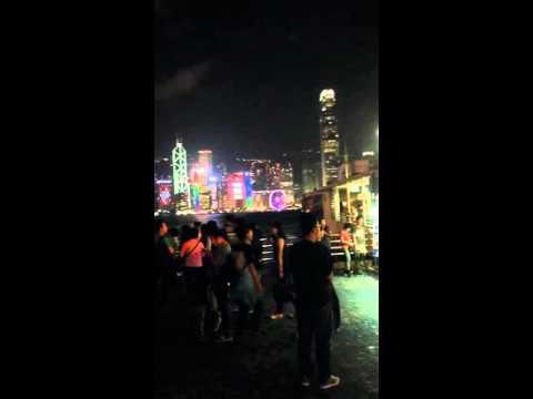 Kowloon Star Ferri (HD)