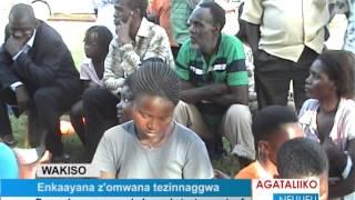 Enkaayana z'omwana tezinnaggwa thumbnail