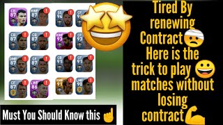 IF You Know This Trick Already  You Are Genius/ Superstar Level #pes#besttricksever#secretTip
