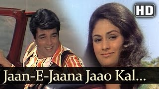 Jaan-E-Jaana Jaao Kal Phir Aana - Samadhi Songs - Dharmendra - Jaya Bhaduri - Kishore Kumar