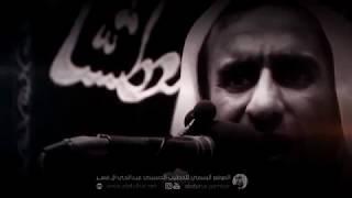 السلام على المعذب في قعر السجون - الخطيب الحسيني عبدالحي آل قمبر