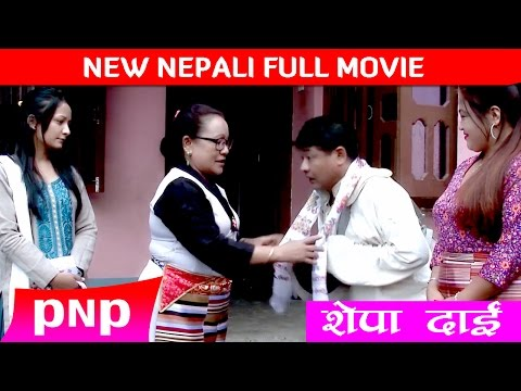 SHERPA DAI 'शेर्पा दाई' || New Nepali Full Movie || 2017
