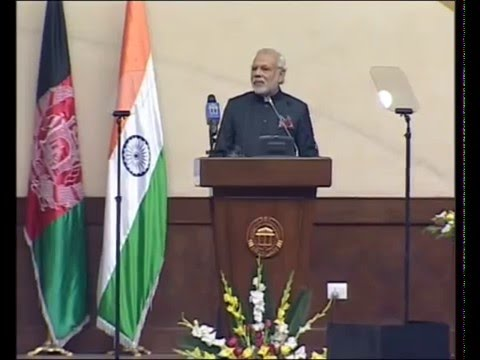 In the heart of every Indian and Afghan, there is boundless love for each other: PM