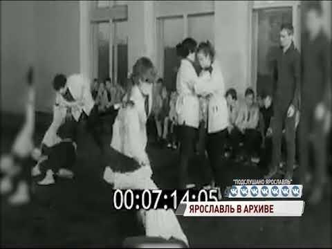 Видео В сети появились уникальные кадры кинохроники 1970 года: как выглядел Ярославль