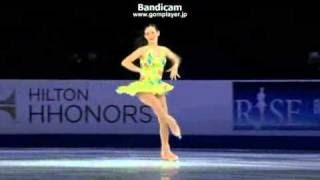 Haruka IMAI Short Program 2015 Grand Prix Progressive Skate America...
