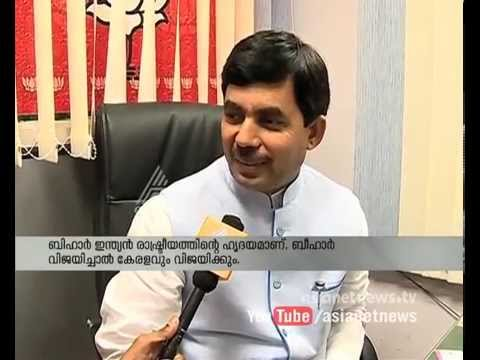 Shahnawaz Hussain responses on Asianet News  : Bihar Election 2015
