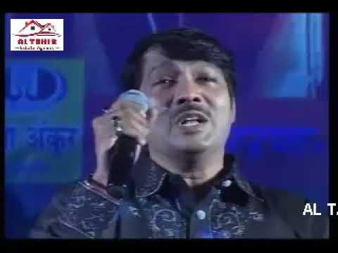 Wo Jab Yaad Aaye   Sai Ram Iyer   SMARAN 2014   Kala Ankur Ajmer