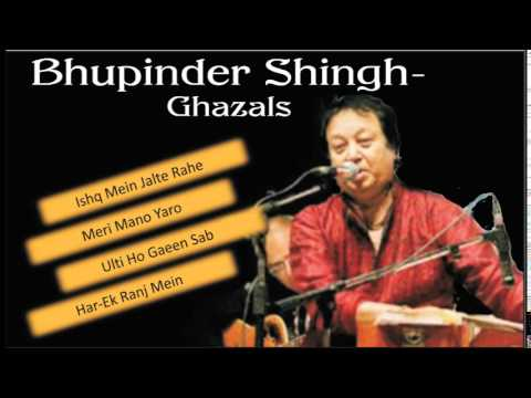 Magic Moments | Bhupinder Singh | Ghazals | Ishq Mein Jalte Rahe | Jukebox