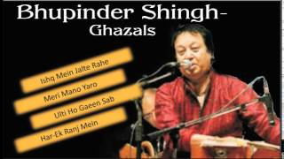 Magic Moments | Bhupinder Singh | Ghazals | Ishq Mein Jalte Rahe | Jukebox