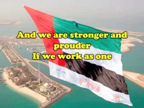 spirit of the union UAE National Day Emirates International School Jumeira
