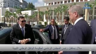 سلال يستقبل رئيس المجلس الرئاسي لحكومة الوفاق الوطني الليبي