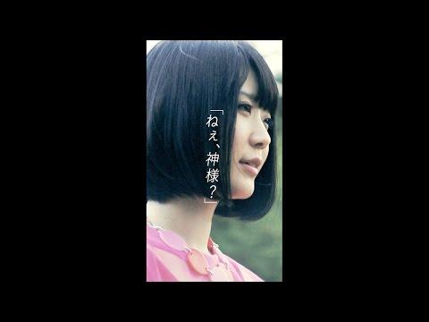 ORESAMA / 「ねぇ、神様?」 【MV】公式 (スマホ推奨 / for Smartphone)