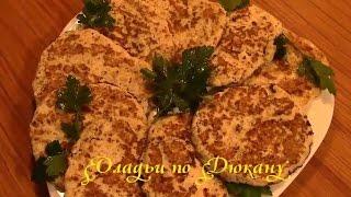 Как сделать оладьи по Дюкану How to make pancakes by Dukan