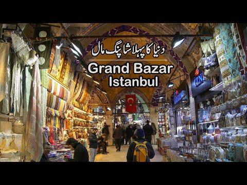 Istanbul Grand Bazar World's First Shopping Mall | Nusret Steak House | Turkey Trip