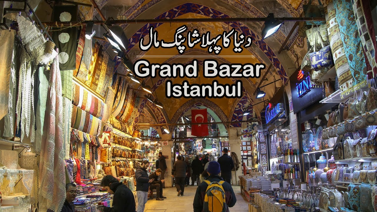 Istanbul Grand Bazar World's First Shopping Mall | Nusret Steak House | Turkey Trip