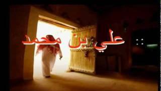 علي بن محمد بتوع الملايين جديد 2010 مع الكليب