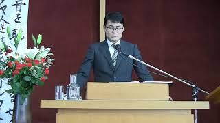 2018年12月2日礼拝説教(前橋キリスト教会)