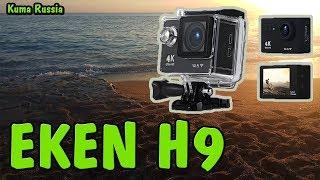 видео 4k камера из китая