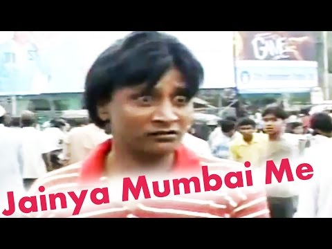 Jainya Chala Mumbai - Asif Albela - Khandesh Comedy