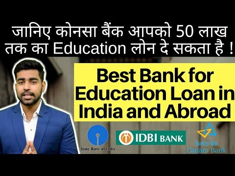 Education Loan for India and Abroad- Best Banks with Less Interest Rate and More Amount |USA Canada