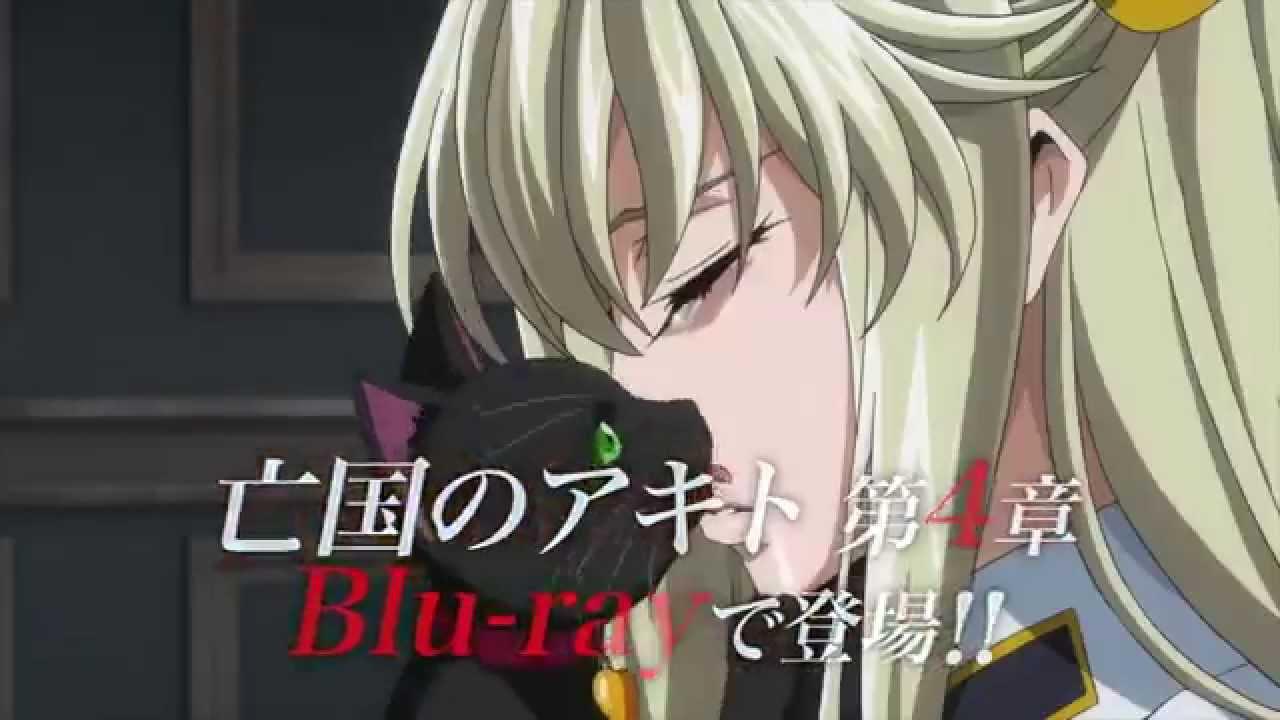 コードギアス 亡国のアキト 第4章 Blu Ray Tvcm Youtube