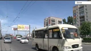 видео Почему в Барнауле падают цены на недвижимость?
