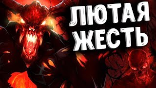 ЛЮТАЯ ЖЕСТЬ В ДОТА 2 - SHADOW FIEND DOTA 2