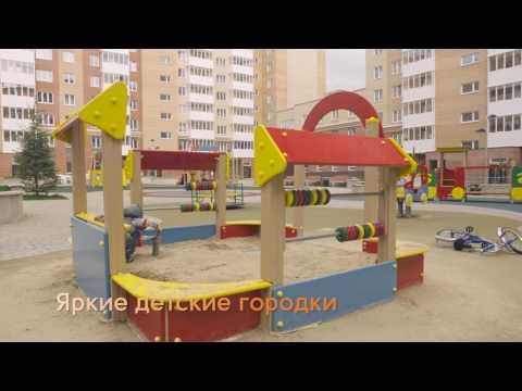 ЖК Образцово: заглянем в закрытые дворы