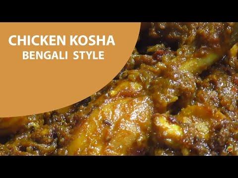"""Chicken Kosha""""Bengali Style"""""""