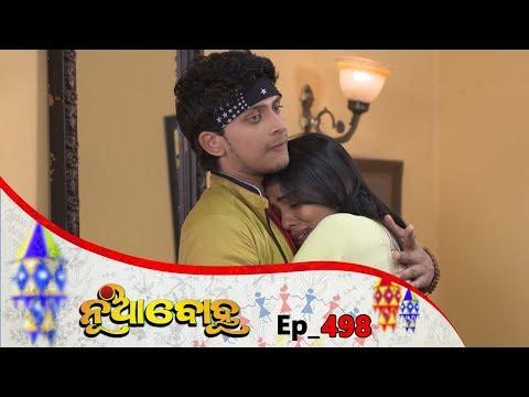 Nua Bohu | Full Ep 498 | 16th Feb 2019 | Odia Serial - TarangTV