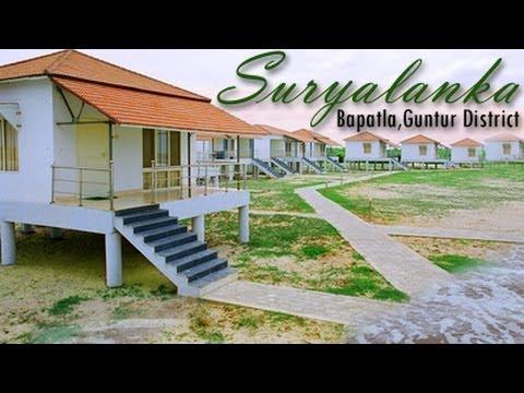 Suryalanka