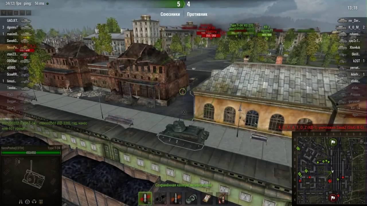 таймер перезарядки противника над танком 0.9.15