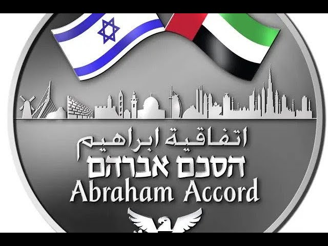 Harry's Video Blog - The Abraham Accords: Parshat Vayeira