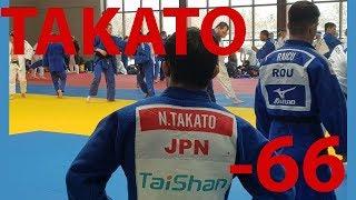 TAKATO in 66kg! (prague open) 高藤直寿66kg級【ヨーロッパオープン・プラハ】