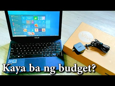 ASUS VIVOBOOK E203MAH | Pasok sa Budget na Laptop para sa Distance Online Learning | ASUS Notebook from YouTube · Duration:  5 minutes 17 seconds