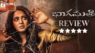 Bhagmti returns tamil movie trailers song