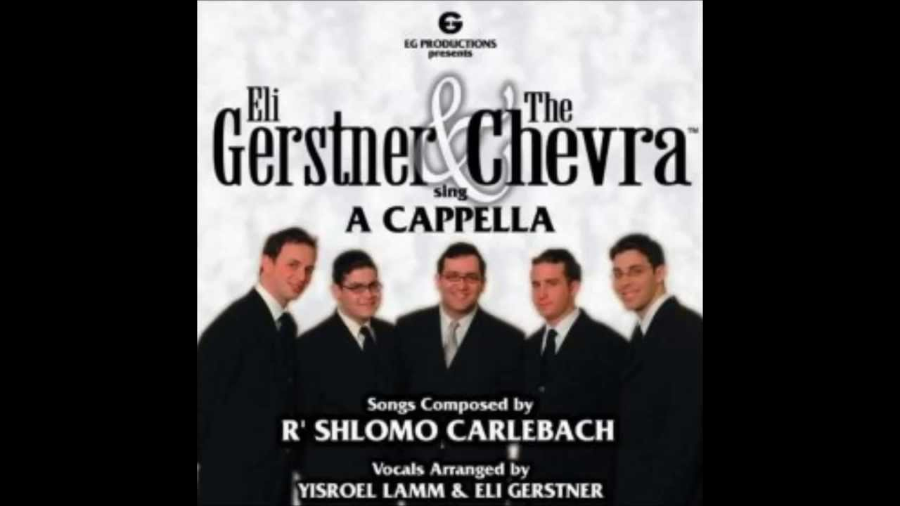 Eli Gerstner & The Chevra - Simcha