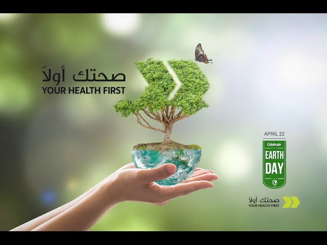 Sahtak Awalan - Earth Day 2016