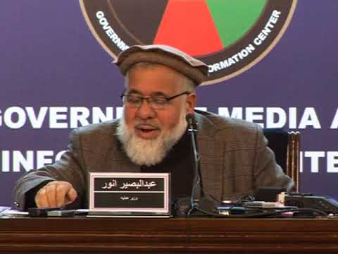 The press conference of Abdul Basir Anwar, Minister of MoJ, at GMIC