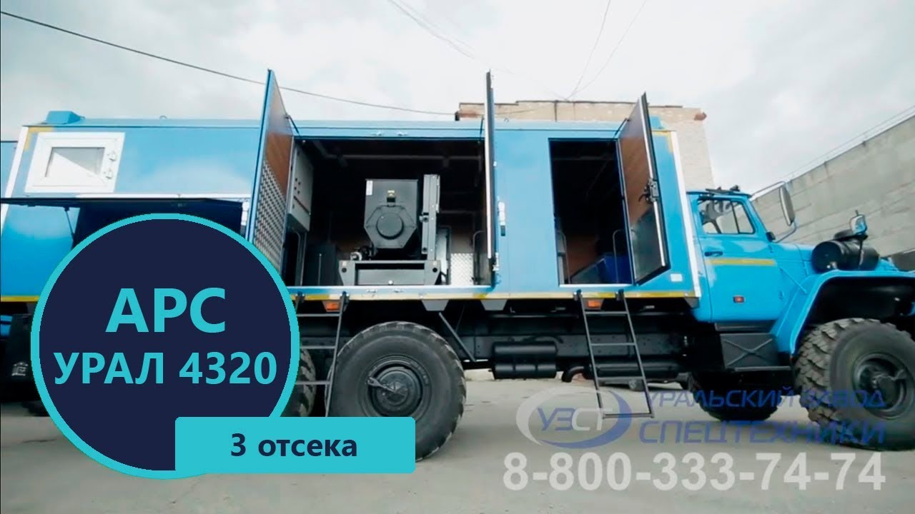 Шасси Урал-4320 и Камаз-4310 со скидкой до 200000 рублей от .
