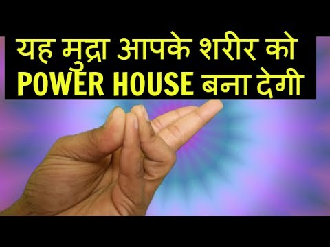 PRAN MUDRA/Pran Mudra BENEFITS/Pran Mudra For THYROID/Pran Mudra SIDE EFFECTS/Pran Mudra For EYES