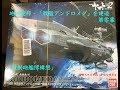 宇宙戦艦建造シリーズ の動画、YouTube動画。
