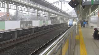 北陸新幹線 あさま620号 東京行きが軽井沢駅に到着