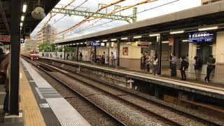 京急東神奈川駅 特急 通過 京急600形