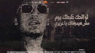 كلمات مهرجان معايا مطوة فيجو - مدنى اجدد مهرجانات 2017