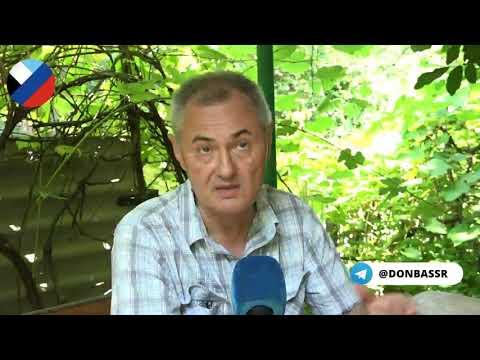 Донецкие и российские экологи будут спасть природу Донбасса сообща