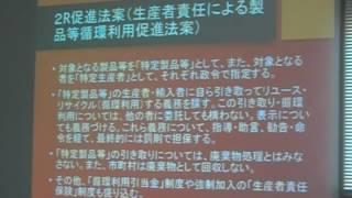 パリ協定から循環型社会を見る_倉阪秀史さん(千葉大学大学院教授)20161021