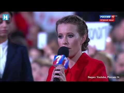 Вопрос Путину от Ксении Собчак